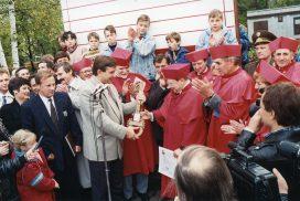 Открытие Университета 1994 (30)