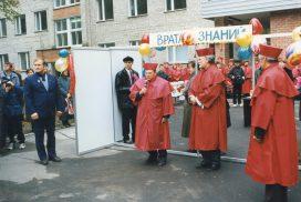 Первое Посвящение в студенты 1994 (15)