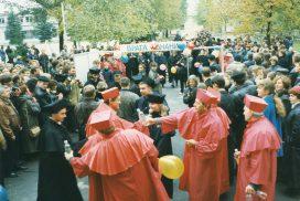 Первое Посвящение в студенты 1994 (7)