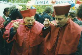 Первое посвящение в студенты 1994 (10)