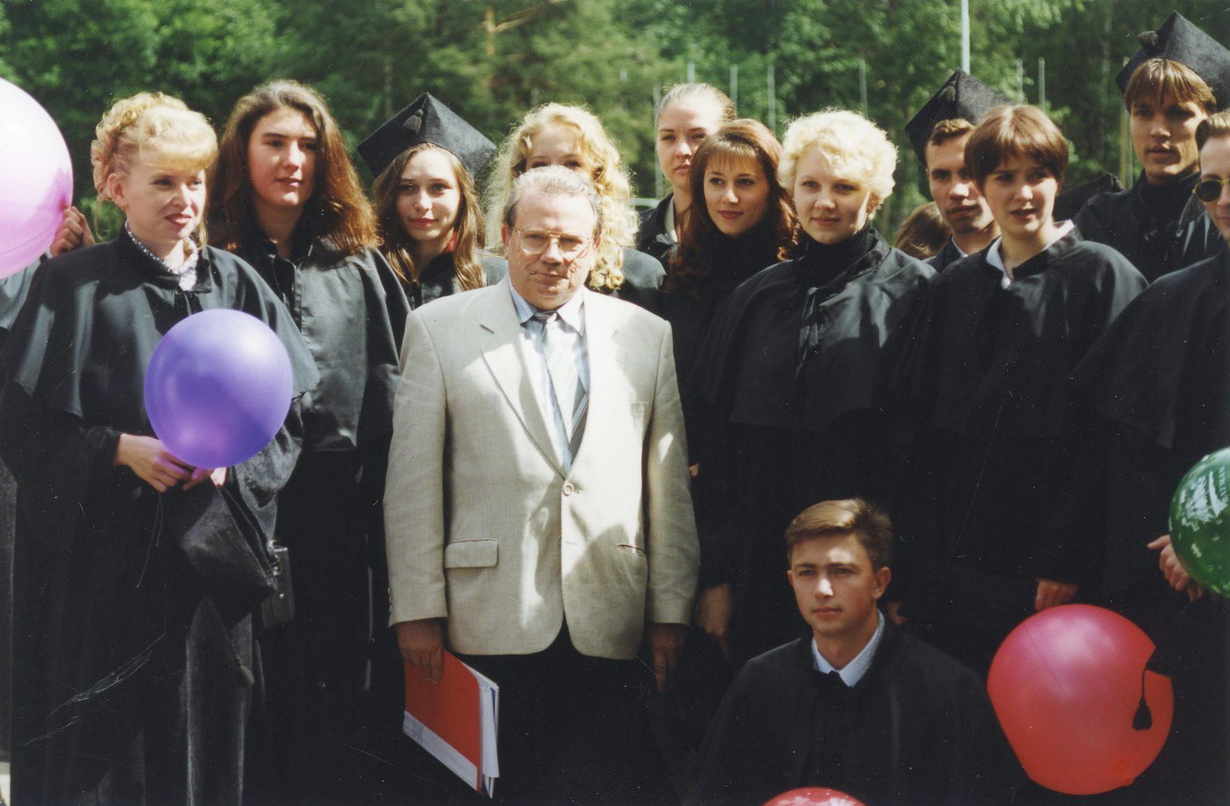 1998 - первый выпуск