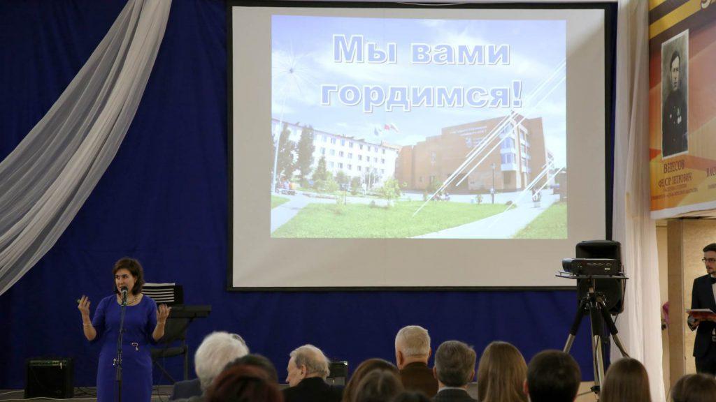"""Торжественное открытие Ассоциации выпускников университета """"Дубна"""""""